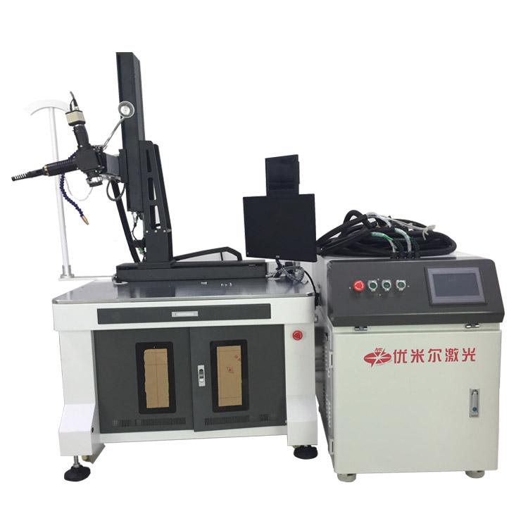 200W光纤激光焊接机