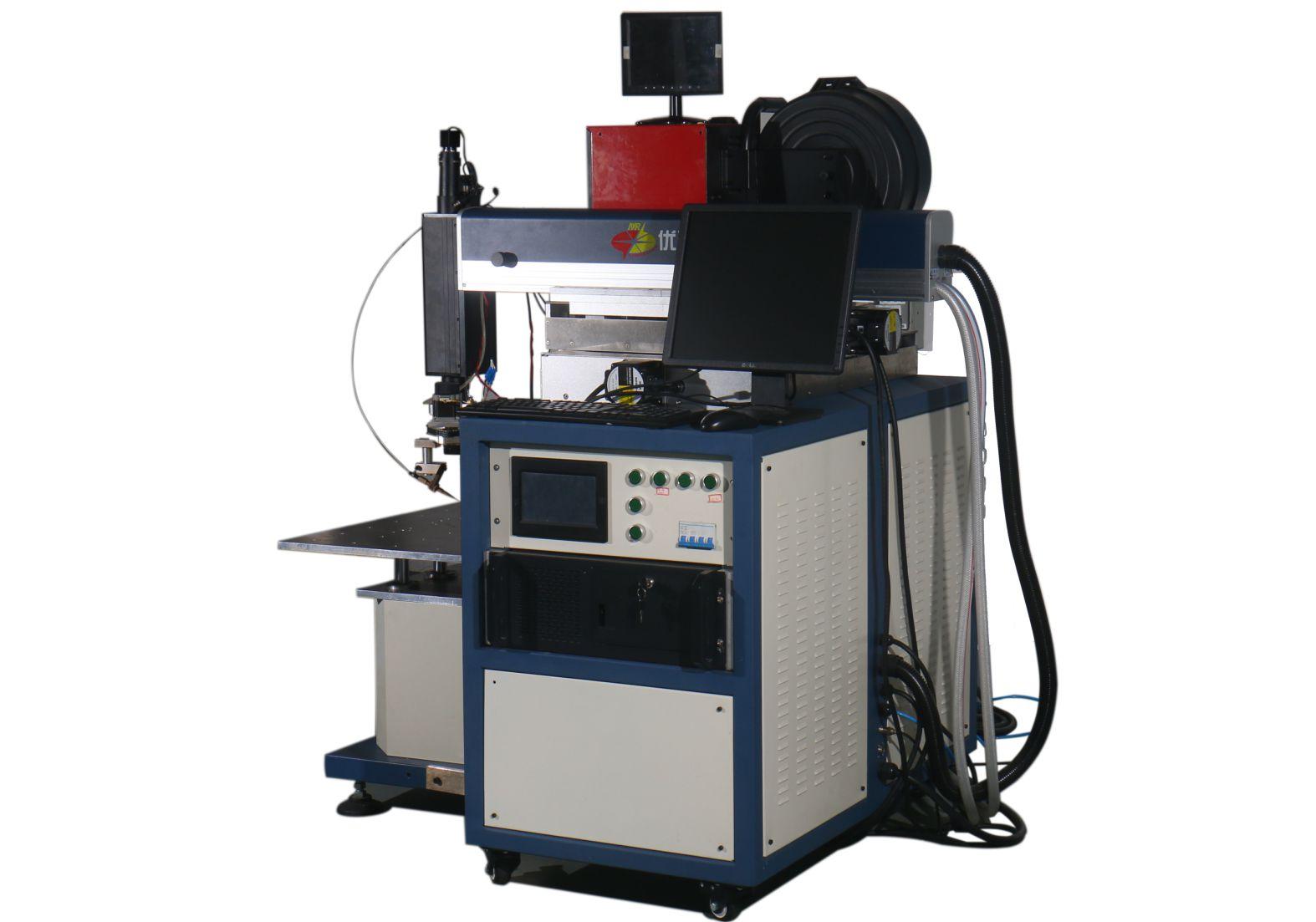 自动加丝激光焊接机