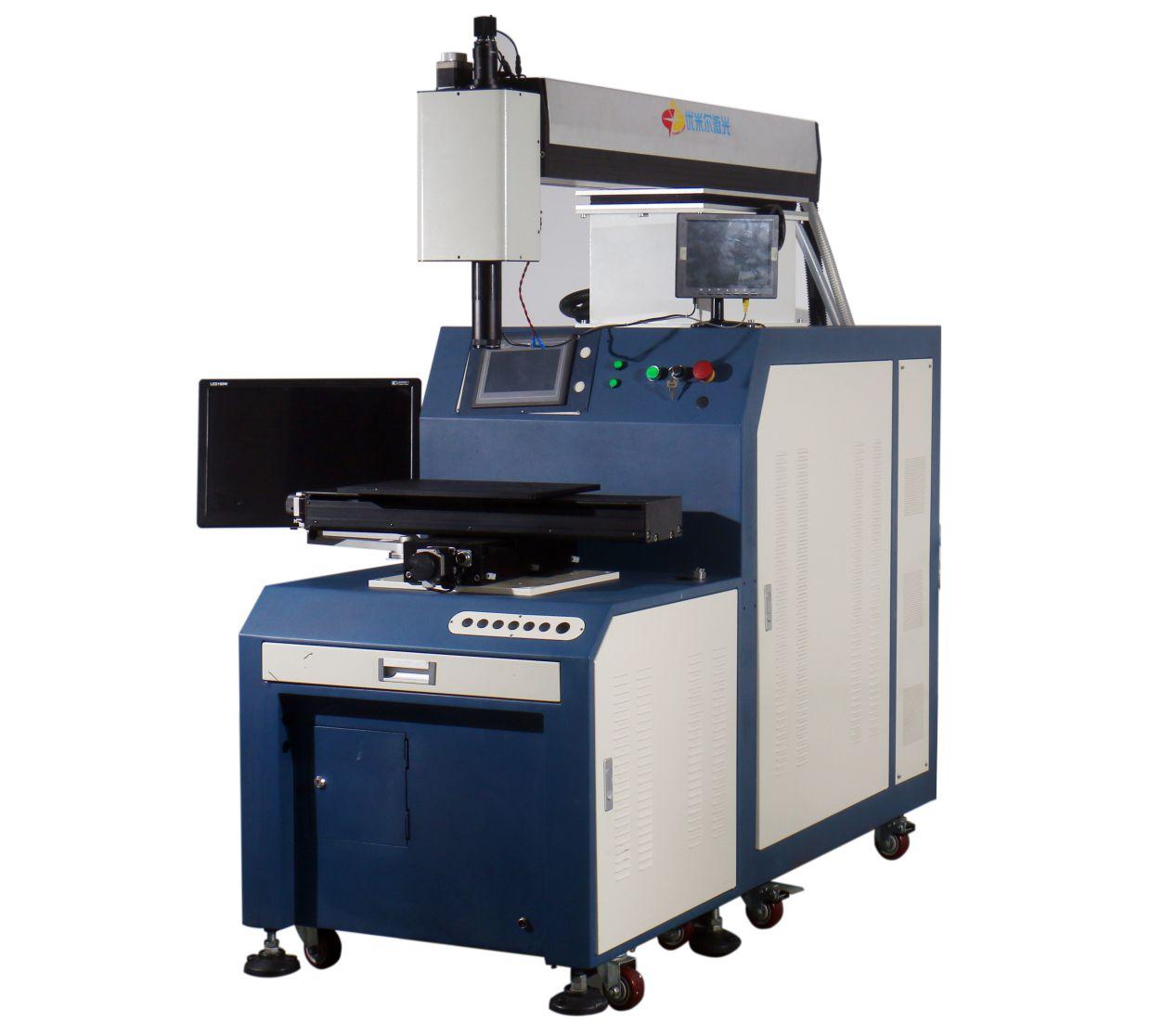 300W大功率激光焊接机
